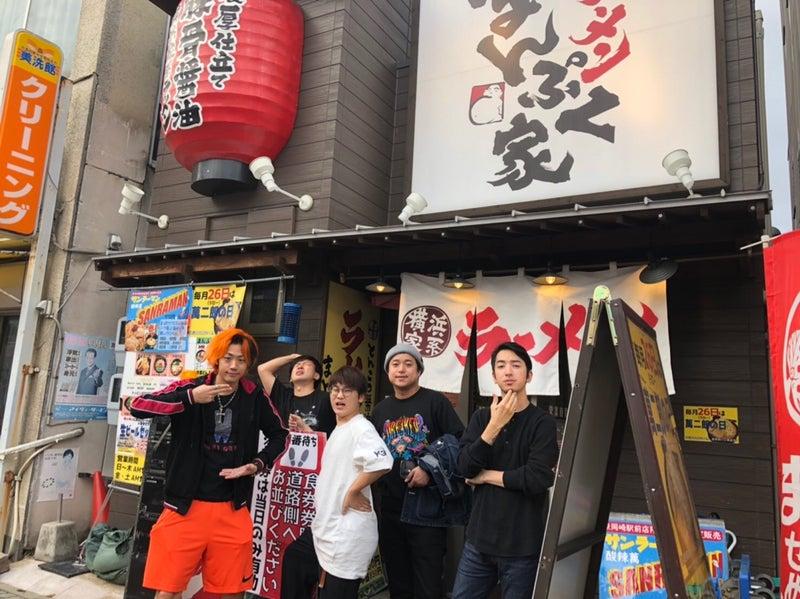 東海オンエア強制MAX | 岡崎市のラーメン屋【萬福家(まんぷく ...