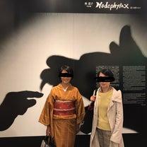 林道子写真展を見てきましたの記事に添付されている画像