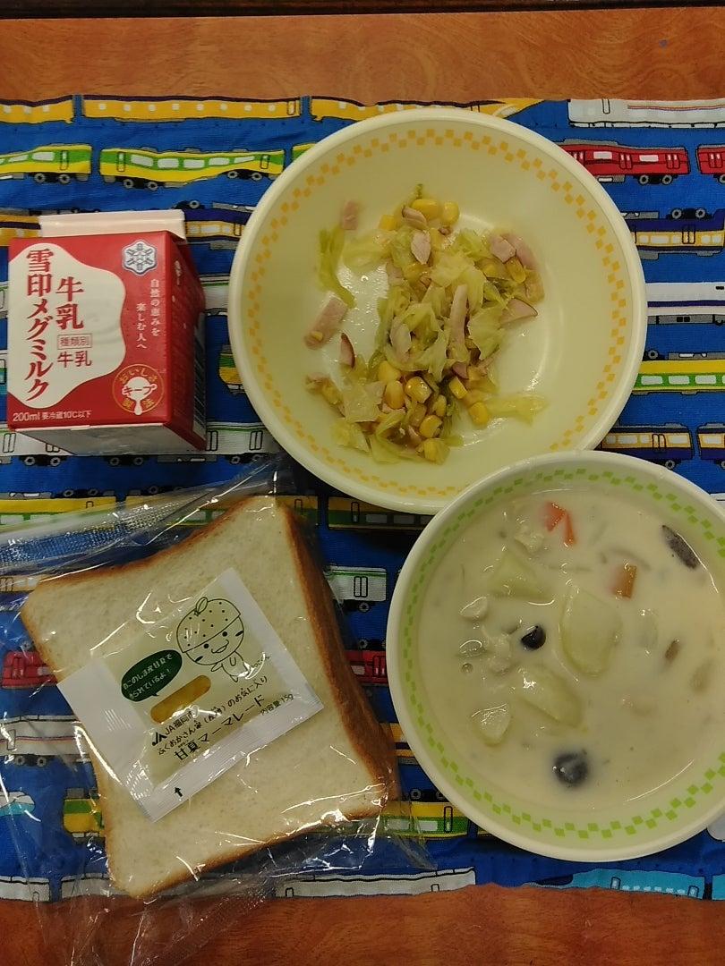 福岡 市 学校 給食