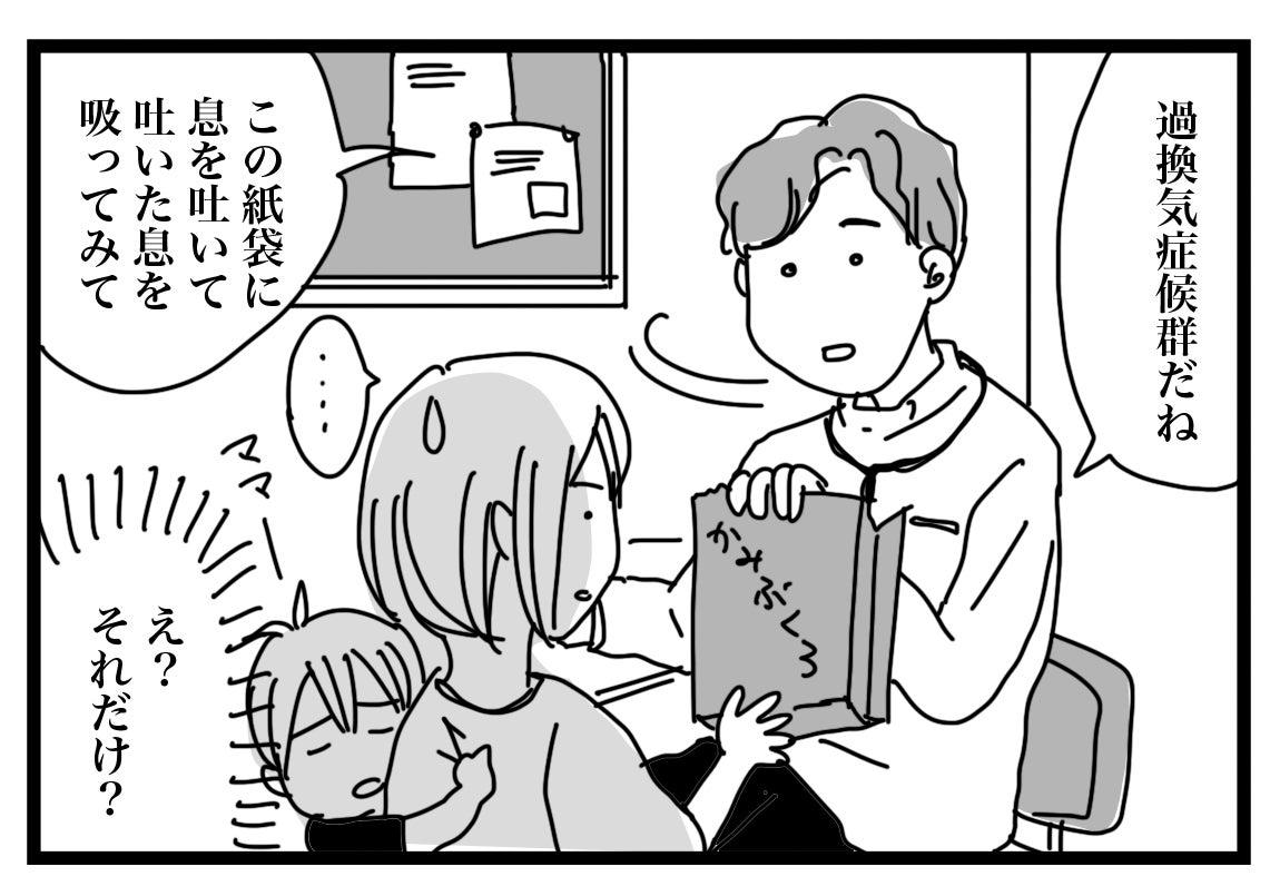 思春期の頭痛【追記あり】 | ナイフみたいにとがってら〜反抗 ...
