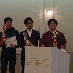 11月2日の定例会 ネットワーカー賞&新メンバーの画像