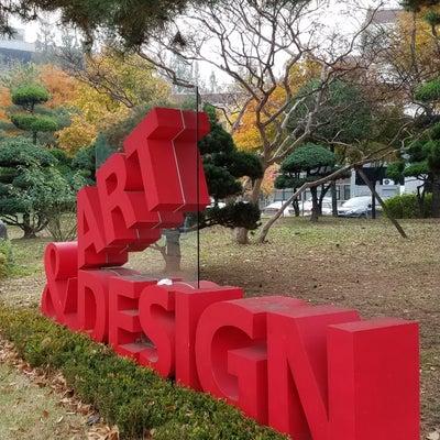 建国大学の語学堂を見に行った❗の記事に添付されている画像