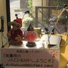 FMラジオ「美憂雨のJAZZ・BARへようこそ」で『スグ効くおやすみ絵本』が紹介されます。の記事より