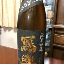 寫楽 純米吟醸 播州山田錦の記事に添付されている画像