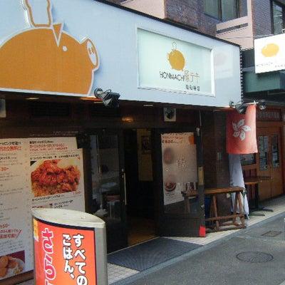 2018/11/4 HONMACHI豚テキ 南船場店 「ダイナマイト丼(チャレンの記事に添付されている画像