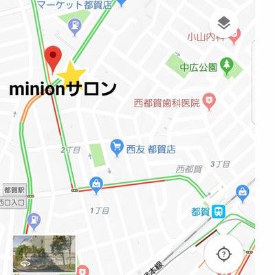 【ご予約受付中】2/9(土) MINION千葉サロンでホルミシスケア施術会の記事に添付されている画像