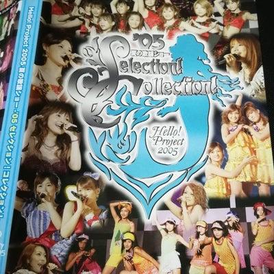 (14)2005年夏『Hello! Project 2005 夏の歌謡ショー』の記事に添付されている画像
