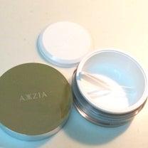 使い切りアイテム/即効性アリ!AXXZIA アクシージアエッセンスシートの記事に添付されている画像