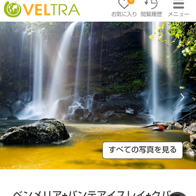 【現地ツアー】110ドルで巡るVIPな4遺跡ツアー!(29)【カンボジア・シェムの記事に添付されている画像