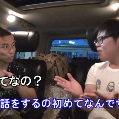 笑えるスピリチュアル×日本一ふざけた心理学の記事に添付されている画像
