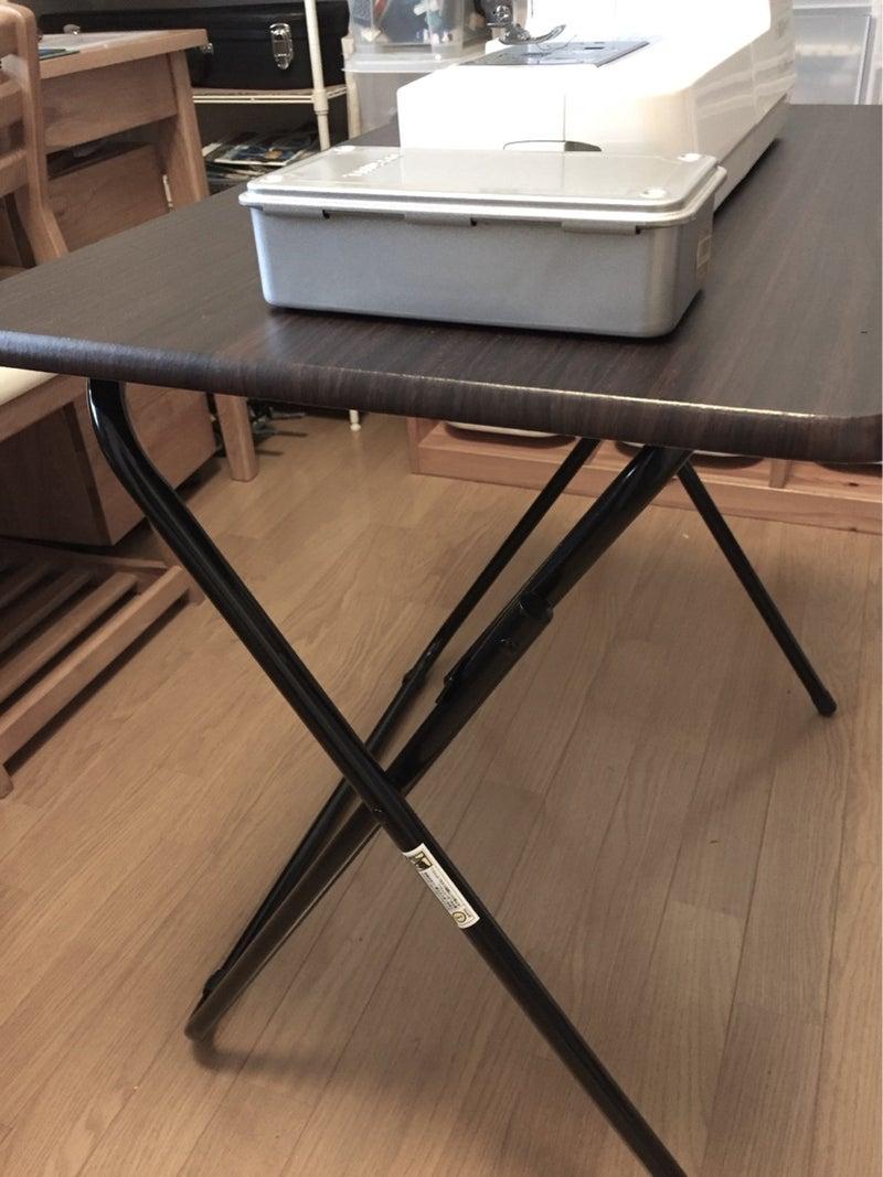 テーブル ニトリ 折りたたみ
