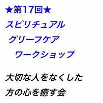 """""""『楽しい 遠足』ニャン ('-'*)♪""""の記事に添付されている画像"""