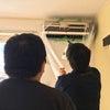 エアコンクリーニング 研修②の画像