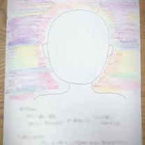 田中房子さんから、カラーをみてもらいました♡の記事に添付されている画像
