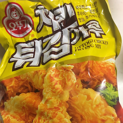 韓国マートで買った から揚げ粉!の記事に添付されている画像