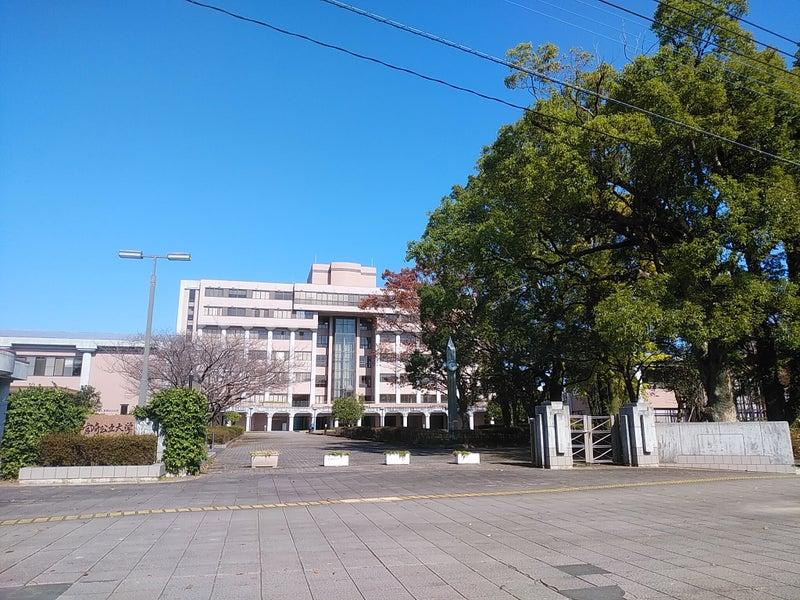 11月9日宮崎公立大学