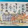 中島公園の紅葉・・・・No.1458の画像