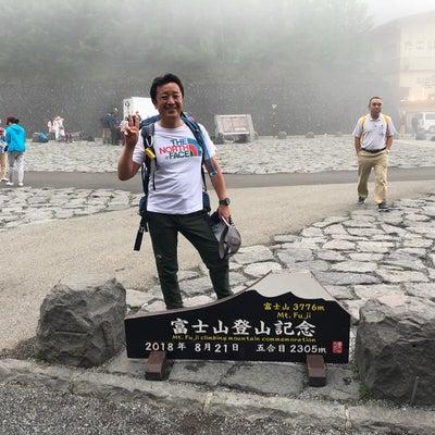 富士登山の記事に添付されている画像