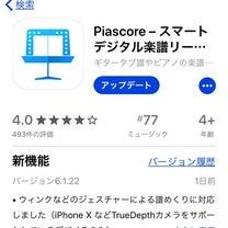 楽譜アプリ「Piascore」が、ウインクなどのジェスチャーによる譜めくり対応!の記事に添付されている画像