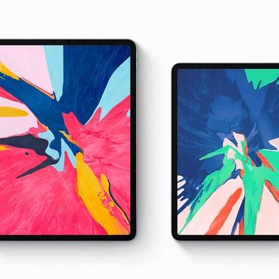 【 新型iPad Pro 】の記事に添付されている画像