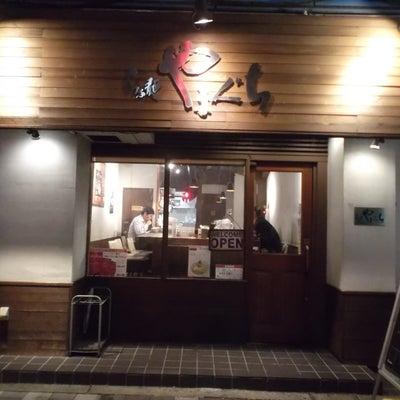 らぁ麺 やまぐち@西早稲田/面影橋/高田馬場【9月2日で移転】の記事に添付されている画像