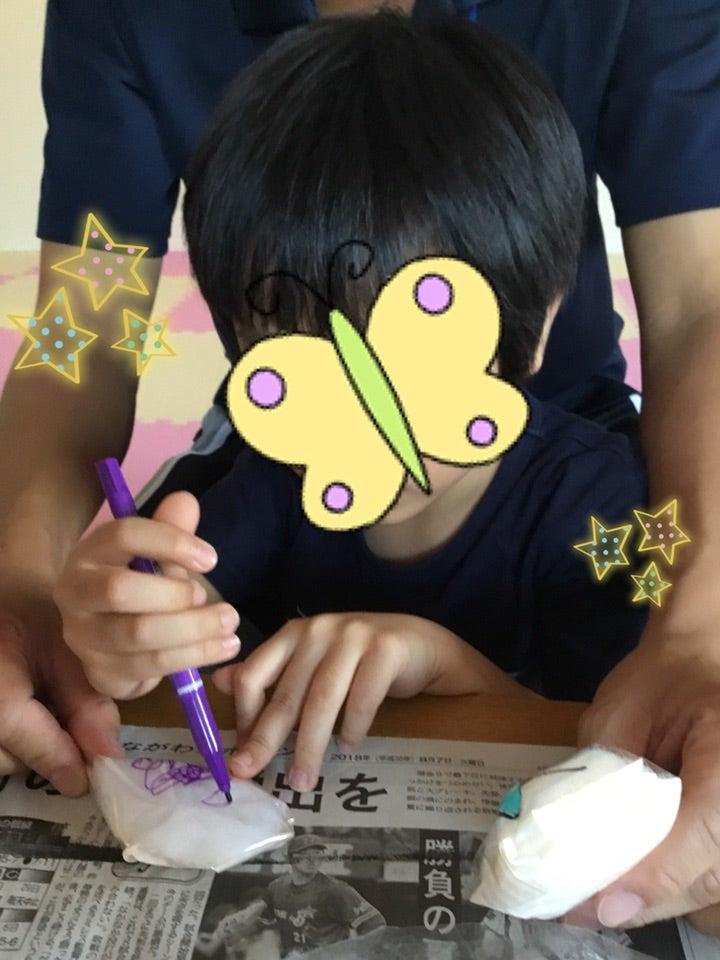 o0720096014300121012 - ♪10月1日(月)♪toiro戸塚