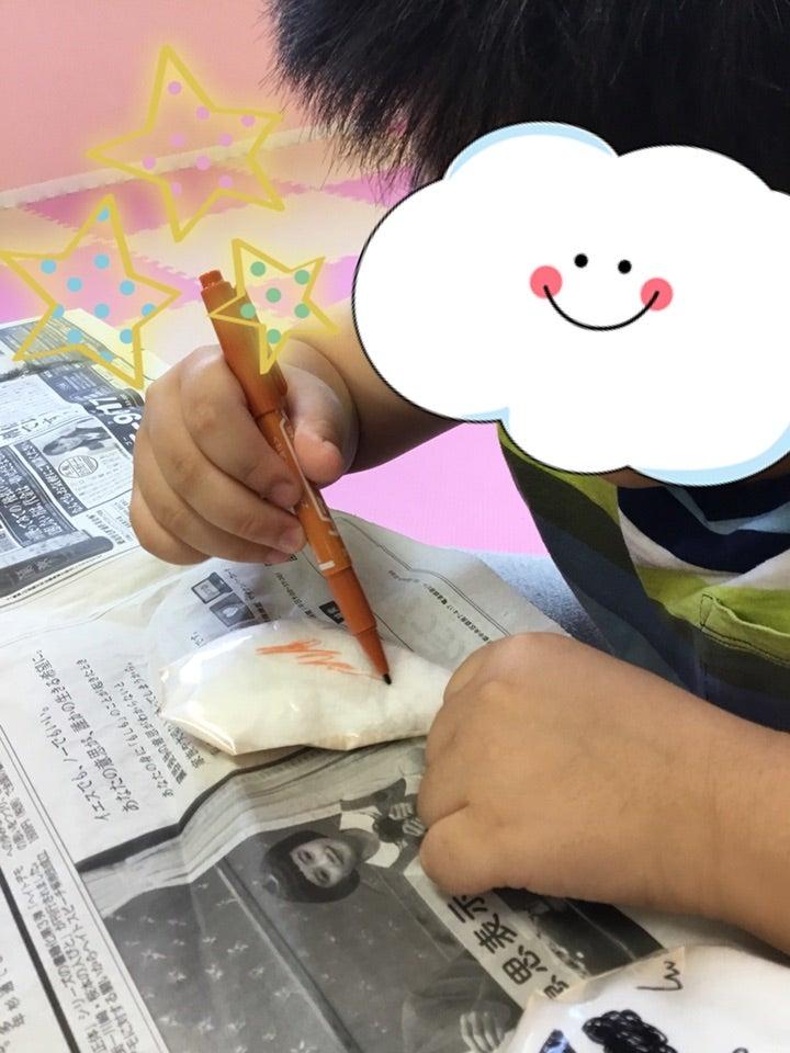 o0720096014300121017 - ♪10月1日(月)♪toiro戸塚