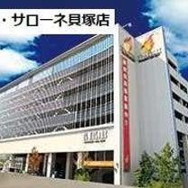来る11月10日(土)に大阪府貝塚市にございますイルサローネ貝塚にてイベント出店の記事に添付されている画像