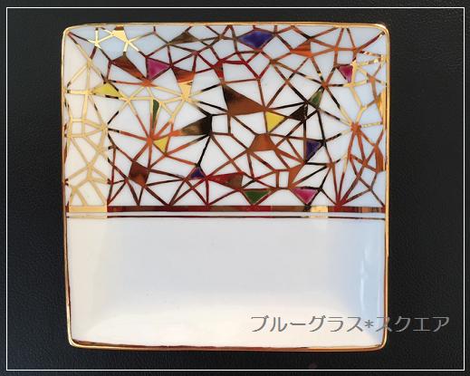 mosaicplate-pipi