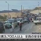 ペトラ遺跡で鉄砲水、日本人を含む観光客約3千人無事。最後の聖戦ロケ地2018/11/10の記事より