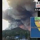 カリフォルニア州で大規模山火事、15万人避難、死傷者も発生中2018/11/10の記事より
