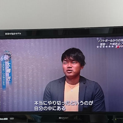 FFFFF~大嶋匠選手引退~の記事に添付されている画像
