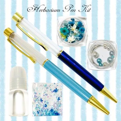 ハーバリウムボールペンの中栓の違いの記事に添付されている画像