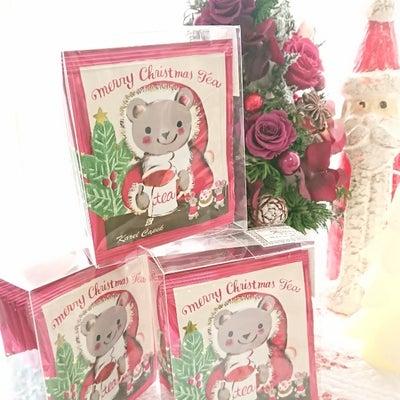 お店:クリスマスのおもてなしティータイムに♪お配りギフトに♪の記事に添付されている画像