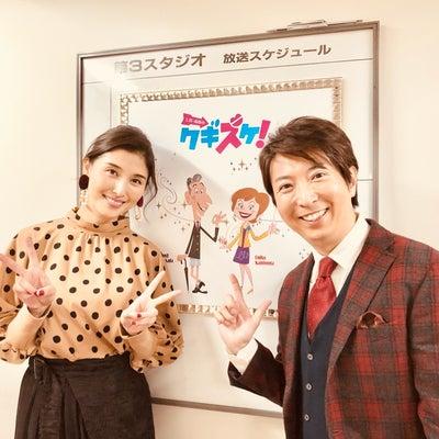 橋本マナミちゃんの顔の小ささに驚く!!の記事に添付されている画像