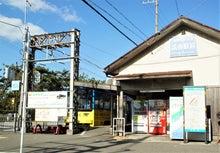 浜寺駅前(阪堺線)