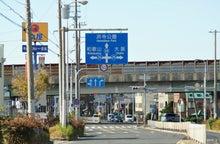 ときはま線(大阪府道28号大阪高石線)