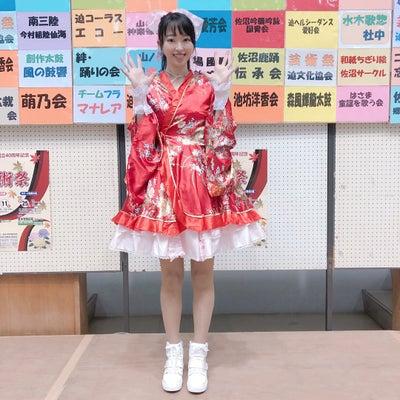 【杏ちゃん】迫芸術祭2018♪【出演】の記事に添付されている画像