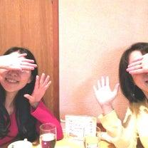 【東京・名古屋・札幌】2月対面・電話セッション対応スケジュールの記事に添付されている画像