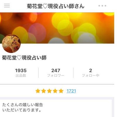 菊花堂3周年♡~いつもありがとうございます~の記事に添付されている画像