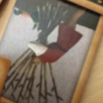 ここ最近の山羊座さんの友人関係の人へ97の記事に添付されている画像