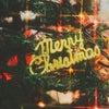 大きなクリスマスツリーは無し シンプルライフ的クリスマスの迎え方の画像