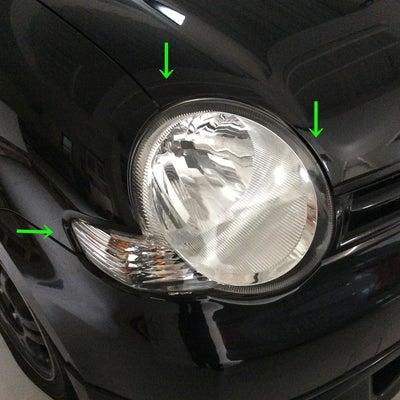 シエンタ ヘッドライト交換の記事に添付されている画像