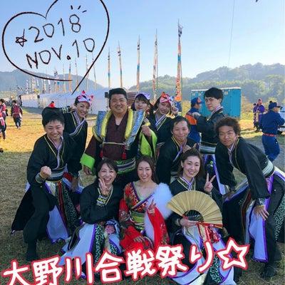 大野川合戦祭り☆の記事に添付されている画像
