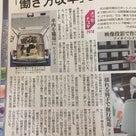 メッセ名古屋 2018に出展しました!の記事より