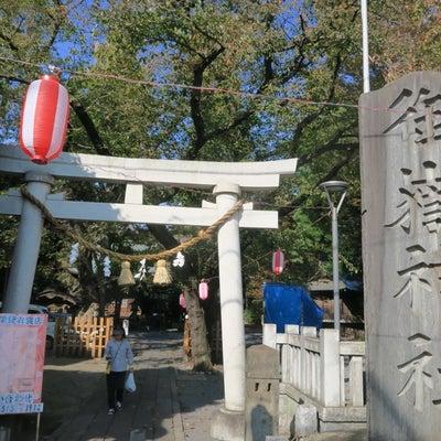・大田区北嶺町 御嶽神社と御朱印の記事に添付されている画像