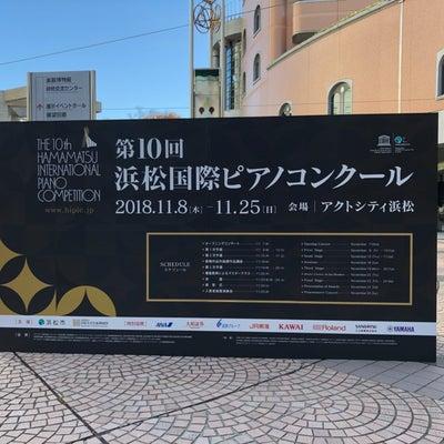 おめでとう、牛田くん!浜コン本選2日目&表彰式の記事に添付されている画像