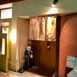 第1回 翔健会ラジオ…