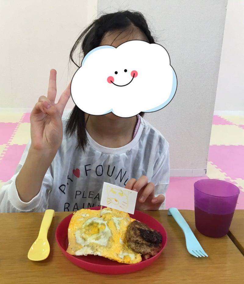 o2065240014301089522 - ♪11月10日(土)♪toiro戸塚