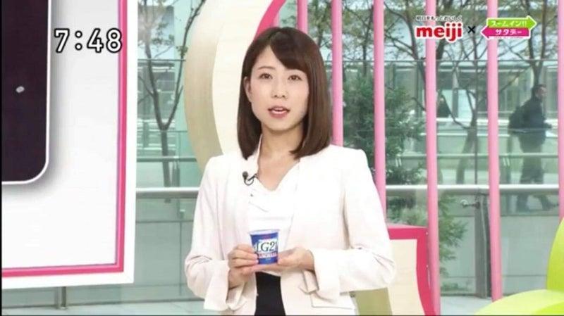 日本テレビ】ズームインサタデー...